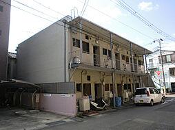 兵庫県神戸市灘区八幡町3丁目の賃貸アパートの外観