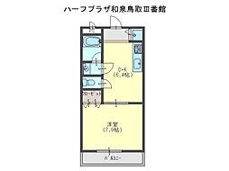 ハーブプラザ和泉鳥取III番館[1階]の間取り