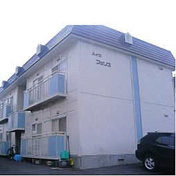 北海道札幌市西区西野二条6丁目の賃貸アパートの外観
