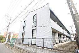 神奈川県相模原市緑区二本松3の賃貸アパートの外観