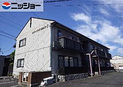 ストリートサイド・長谷川 C棟[2階]の外観