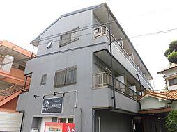 松本マンション[2階]の外観