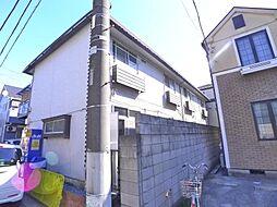 東京都葛飾区青戸1丁目の賃貸アパートの外観