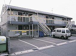 広畑駅 2.6万円