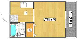 オーシャンハイツ[4階]の間取り