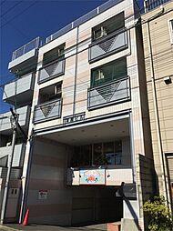 澤屋ビル[3階]の外観