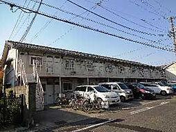太子橋ハイツ[2階]の外観
