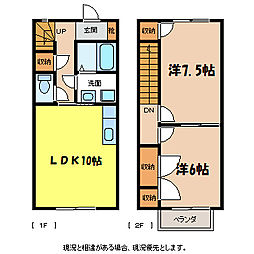 [タウンハウス] 長野県伊那市境 の賃貸【/】の間取り