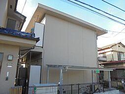 コーポルピナス[2階]の外観