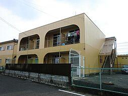 古川アパート[102号室]の外観