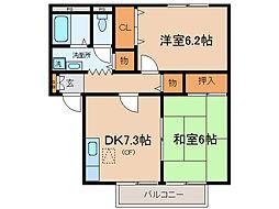 ハウス茶屋[A101号室]の間取り