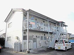 南方駅 2.6万円