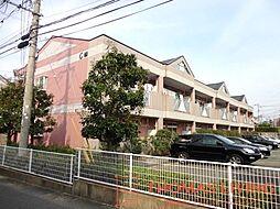 ビラージュ花ヶ浦C[2階]の外観