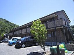 サンコート静浦B[2階]の外観