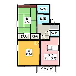 アメニティー563A棟[1階]の間取り