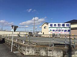 高坂駅 0.4万円