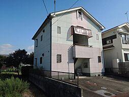 サンハイツII[2階]の外観