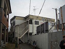 新津駅 2.5万円
