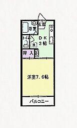 グリーンハイツ峰[2階]の間取り