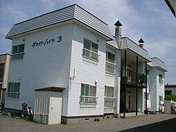 ホワイトハイツ3[1階]の外観
