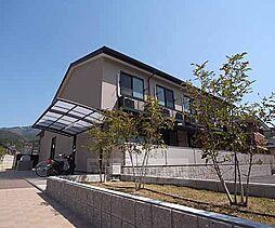 京都府京都市左京区岩倉花園町の賃貸アパートの外観