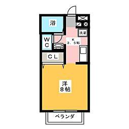 ベール花尻A棟[2階]の間取り