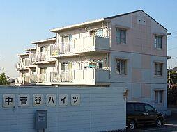 中菅谷ハイツ[105号室]の外観