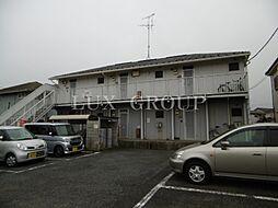 東京都武蔵村山市学園1丁目の賃貸アパートの外観