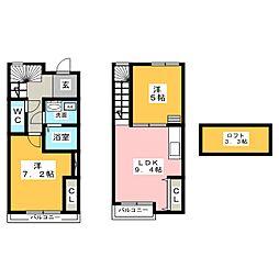 ボワセードル[2階]の間取り