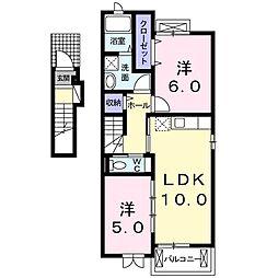 メゾン ド カルム[2階]の間取り