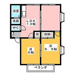 フリーダムレジデンス C[2階]の間取り