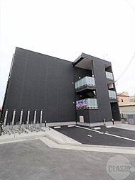阪急京都本線 摂津市駅 徒歩5分の賃貸マンション