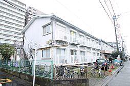 神奈川県相模原市中央区鹿沼台2丁目の賃貸アパートの外観