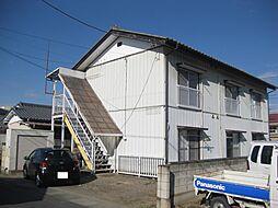 高橋アパート[1階]の外観