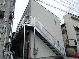 神奈川県横浜市鶴見区潮田町2の賃貸アパートの外観