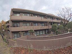 兵庫県西宮市名塩山荘の賃貸マンションの外観