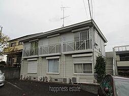 アムール玉川学園A[2階]の外観