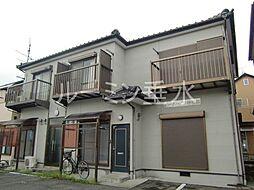 [テラスハウス] 兵庫県小野市神明町 の賃貸【/】の外観