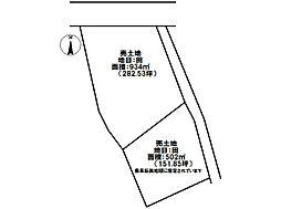 三野町吉津 売土地