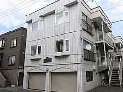 北海道札幌市北区北二十六条西3丁目の賃貸アパートの外観