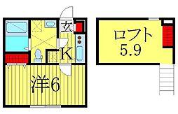 Ao Hauoli 柏[101号室]の間取り