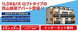諏訪神社駅 5.6万円