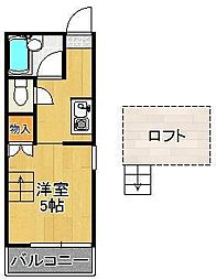 折尾駅 2.4万円