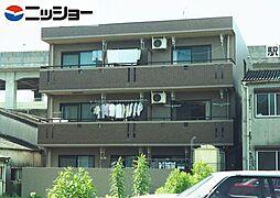シャルマンY[2階]の外観