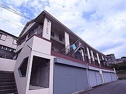 林コーポラス[2階]の外観