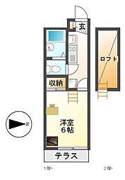 ピアッフェ[1階]の間取り
