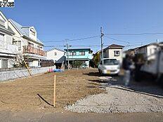 1号地 現地写真 国分寺市東恋ヶ窪6丁目