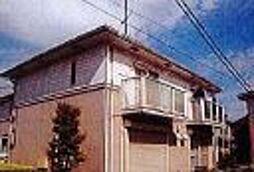 小平タウンハウス[1階]の外観