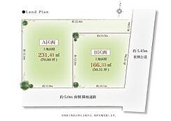 分割案図01/A区画:18,900万円、B区画:18,660万円