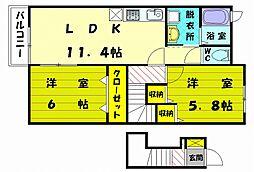 ソーレアロッジオII[2階]の間取り